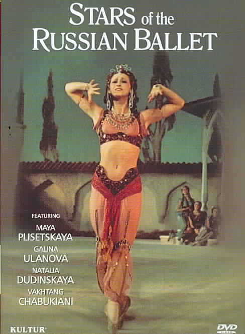 STARS OF THE RUSSIAN BALLET BY CHABUKIANI,VAKHTANG (DVD)